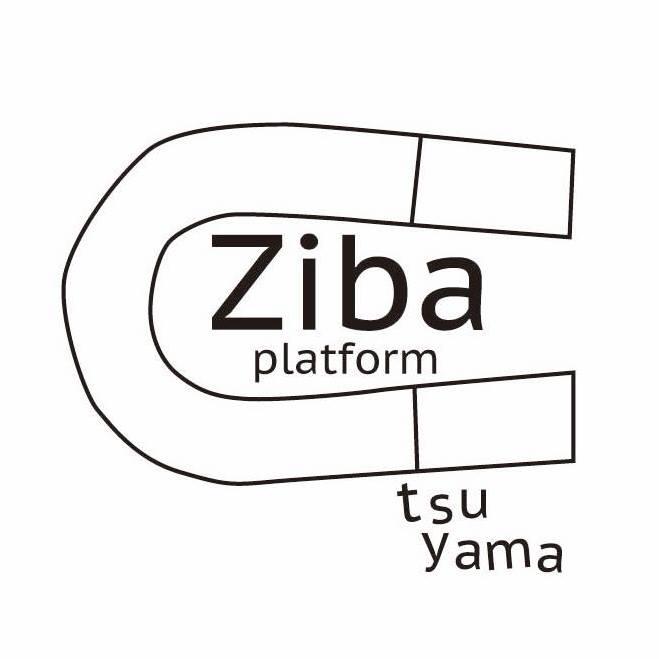 Zibaプラットホーム