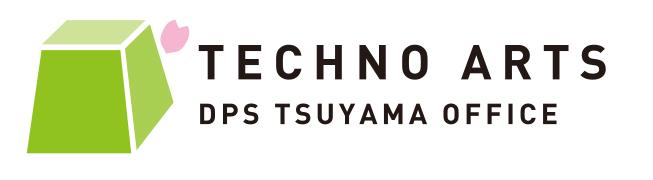 テクノアーツ津山(デジタル総合印刷)を、サテライトオフィスとして活用してみませんか?